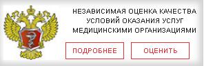 https://nok.rosminzdrav.ru/MO/GetBanner/7431/1
